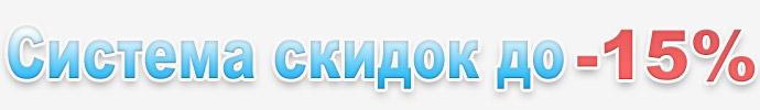 Заказать курсовую работу в Кирове дипломную купить контрольную со скидкой