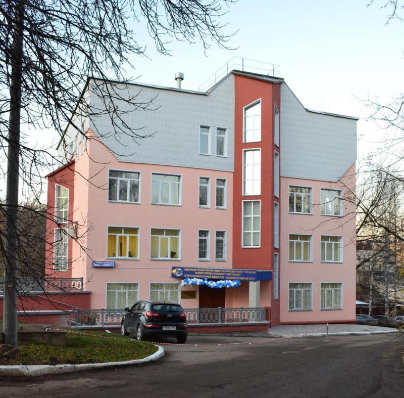 Заказать курсовую для Решение контрольных курсовые дипломные по  Всероссийский заочный финансово экономический